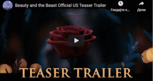 "Watch the teaser trailer for the ""Beauty And The Beast"" movie!"
