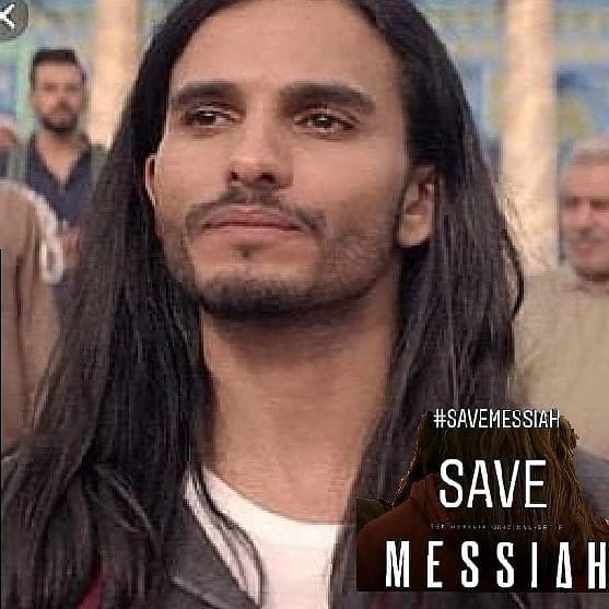 Save Messiah TV show